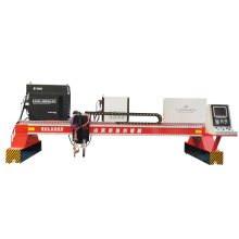 Composite Material Cutting Machine