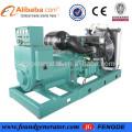 AC 3 Phase 165KW Volvo Diesel Generator Hot Sale