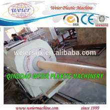 125MM PVC pipe extrusion line