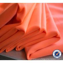 Bravo Supplex Textile Новая ткань с эластичным покрытием с высоким качеством