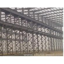 Тяжелая стальная конструкция для продажи с низкоуглеродистой сталью Q345
