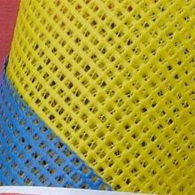 Fibra de vidro Alkaline Resistant Wire Mesh