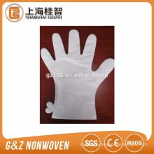 cosmetic milky / silk hand cream free hand masks samples free samples