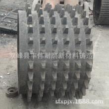 Pièces détachées pour usages miniers Pièces détachées pour broyeur à rouleaux
