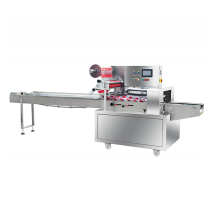 Cereal Pillow Type Packaging Machine