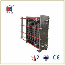 plate heat exchanger for Sugar Mill, professional heat exchanger manufacturer price