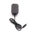 12V 2A AC to DC Power Adapter