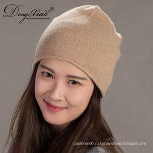 Женщина оптовые громоздкая кашемир шапочки мужские головные уборы'Shats зимние шапки