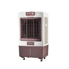 Enfriador de aire evaporativo industrial de plástico marrón 8500m³