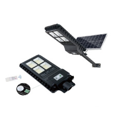 Outdoor Abs 60w Integrated Led Solar Street Light