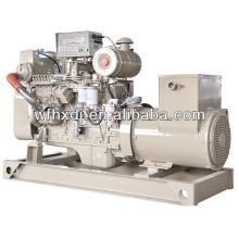 Generador marino de buen precio a la venta con CCS