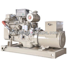 Good price marine generator for sale with CCS