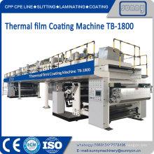 Processo de produção de filme de laminação térmica