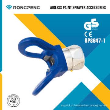 Rongpeng R8647-1 Безвоздушный Спрейер Краски Аксессуары
