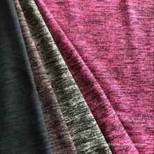 Cationic Dyed Polyester Fabric For Sale