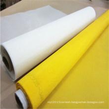 Food grade 50micron nylon milk filter clothes