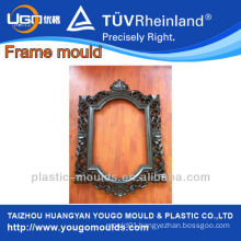 New design plastic decorative mirror frames moulds