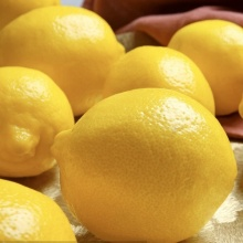Limão cítrico fresco azedo