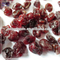 Сушеная целая красная вишня на продажу