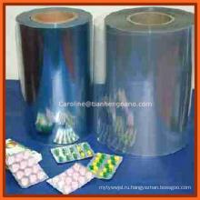 ПВХ жесткая пленка для Блистерной упаковки/медицинский пакет