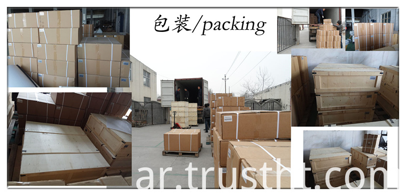 refrigeration equipment for cargo van