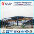 Fornecedor do projeto do Turnkey da oficina da construção de aço do quadro da porta / armazém
