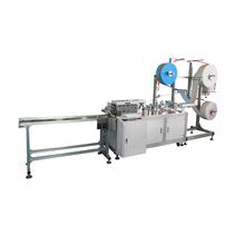Good price square bottom bag making machine