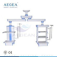 AG-45 double arm height adjustable hospital electric surgical ot pendants