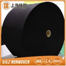Black spunlace non-woven fabric for facial mask