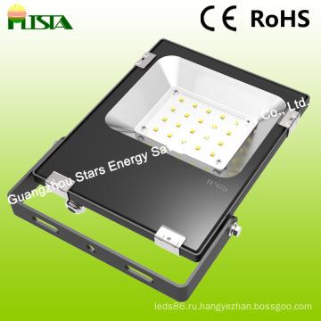 Новый продукт продвижения SMD прожекторы с 20 Вт