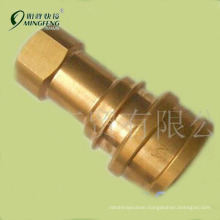 "1/8"" Hydraulic Quick Coupler"