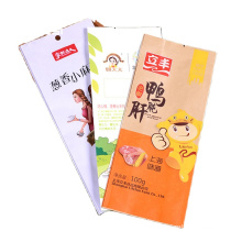 Custom made promotional cheap high quality small brown kraft paper bag for food with logo