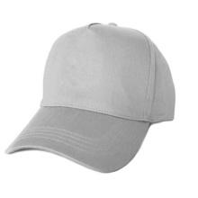 Kostenlose Muster Plain White Baseballmütze