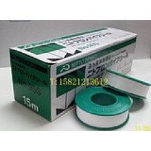 Ptfe Pipe seal