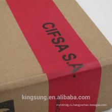 анти-шпалоподбойки пустые изготовленные на заказ ленты с логотипом, печать на продажу