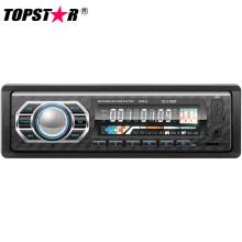 Автомобильный MP3-плеер с большим радиатором