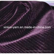 Водонепроницаемая полиэстерная занавеска Флокирующая ткань для дивана / одежды / домашнего текстиля