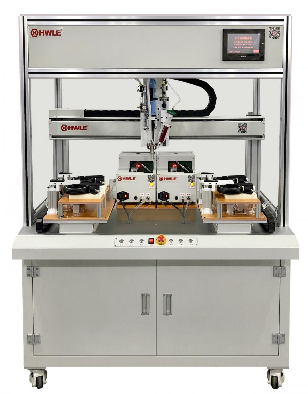 Precision Dispensing Automatic Tightening Machine