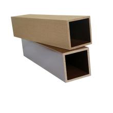 Customize environmental protection wood - plastic composite floor