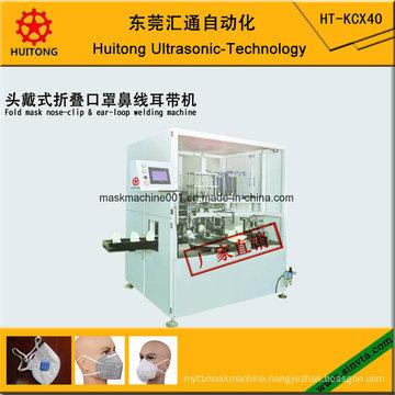 Automatic Ultrasonic Fold Mask Nose Clip and Earloop Welding Machine (head type) Mask Machine