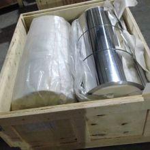 Rouleau de papier d'aluminium de qualité alimentaire à usage de cuisine Slivery