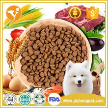 Dog treats private label dry dog ​​pet food