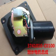 Dongfeng 3741010-C0100 wiper motor 24v, truck wiper motor 24v