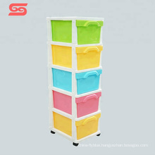 Storage baby clothes plastic drawer cabinet with wheel
