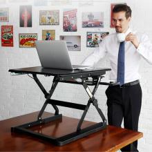 Sit Stand Schreibtisch Riser Faltbarer Notizbuch Schreibtischständer mit Tastaturfach