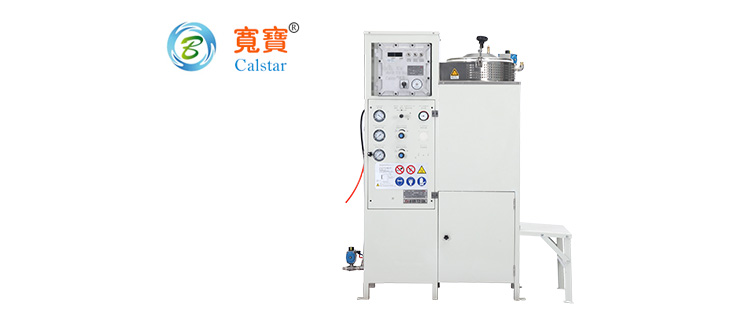 A60Ex-V solvent recovery machine_6