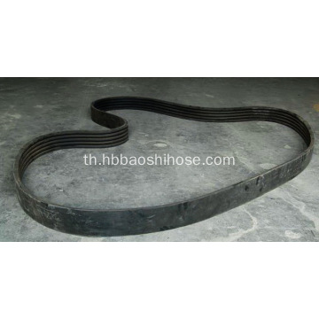 General Rubber Group V-belt