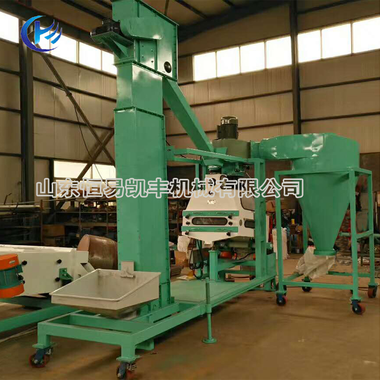 Combimed cleaning screen machine