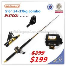 GMR095 game rod combo sólido Eposy jogo em branco jogo vara de pesca vara de jogo combo