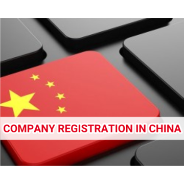 Empresas estrangeiras registradas na China